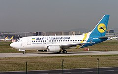 Boeing 737-500 Ukraine International Airlines na lotnisku we Frankfurcie
