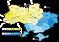 Ukraine Presidential Feb 2010 Vote (HighestVote).png