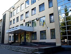 Ukrainian Medical Dental Academy (01).JPG