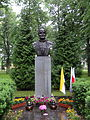 Ulanów - pomnik JPII 1.jpg