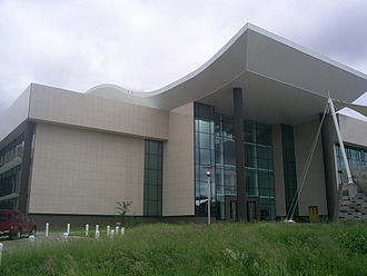 University of Botswana - Faculty of Business building