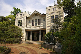 University of Hyogo - The old auditorium (in Himeji Shinzaike Campus), built in 1926