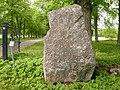 Upplands runinskrifter 643, maj 2013a.jpg