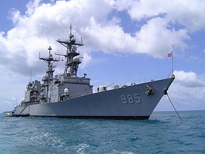 USS Cushing (DD-985) - Image: Usscushing phuket 04