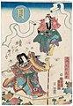 Utagawa Kunisada II - Acrobat Hayatake Torakichi from Osaka and His Troupe in the Moon Act.jpg