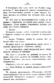 V.M. Doroshevich-Collection of Works. Volume VIII. Stage-126.png