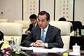 VII Reunión del Mecanismo de Consultas Política Ecuador - China (10962184353).jpg