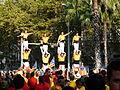 V catalana P1250619.jpg