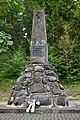 Vabadussõja Munamäe lahingu mälestussammas.JPG