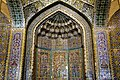 Vakil Mosque5, built 1751-1773, Shiraz - 4-7-2013.jpg