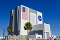 Vehicle Assembly Building in 2013.jpg