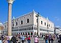 Venedig - panoramio (143).jpg