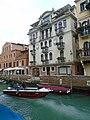 Venice servitiu 181.jpg