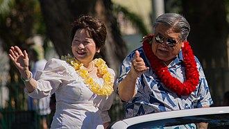 Ben Cayetano - Cayetano and his wife, former First Lady Vicky Cayetano, ride in the King Kamehameha Parade, 2016.