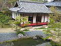 View from lunch building at Tenryuji Temple.jpg