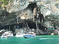 Viking Cave P1120610.JPG