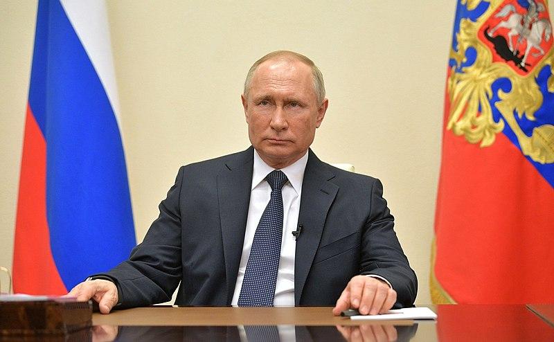 Is Putin's Palace real