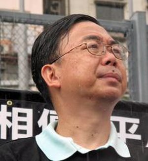 Cheung Man-kwong - Cheung on 30 May 2010, a memorial of 1989 Tiananmen Square Protests