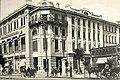 Volzhsko-Kamsky bank building (Rostov-on-Don) old 2.jpg