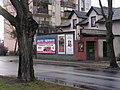 Włocławek-Pub 7 Grzechów (3).jpg