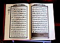 WLM - roel1943 - Koran.jpg