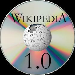 Η wikipedia σε DVD στην γερμανική γλώσσα και σε CD στην αγγλική γλώσσα