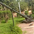 WPWP Poudre à canon.jpg
