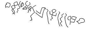 Wadi el-Hol inscriptions I drawing.jpg