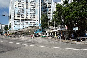Wah Fu (South) Bus Terminus.jpg