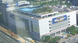 Wal-Mart in Bucheon, Korea (note that this sto...