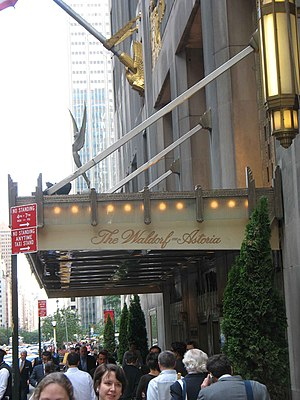 Waldorf Astoria Hotels & Resorts - The hotel's name with the double hyphen, on the awning over the Park Avenue entrance of Waldorf Astoria New York