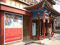 Wanping-main-street-3523.jpg
