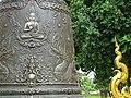 Wat Rong Khun (White Temple) - By Chalermchai Kositpipat - Chiang Rai - Thailand - 07 (34438221814).jpg
