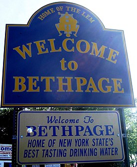 Welcome to Bethpage.jpg