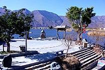 West Lake in Dali 01.jpg