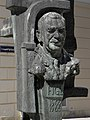Wien-Innere Stadt - Leopold Figl-Denkmal.jpg