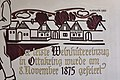 Wien-Ottakring - Gemeindebau Weinheimergasse 7-9 - Sgraffito Weinhütereinzug von Hildegard Kraupa - 3.jpg