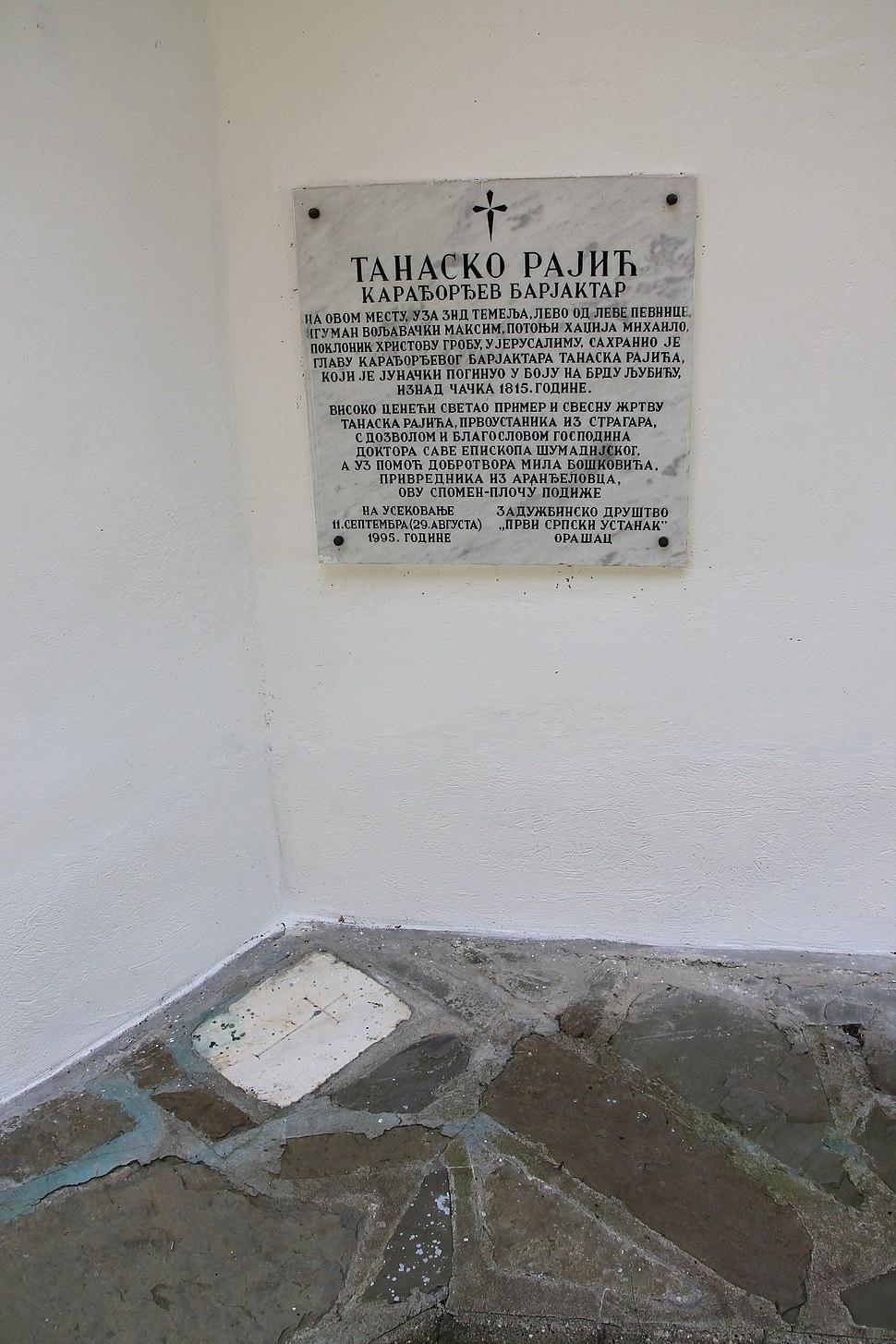 Wiki Šumadija X Voljavca Monastery 666