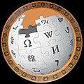 Wiki bola2 con adorno grego.jpg