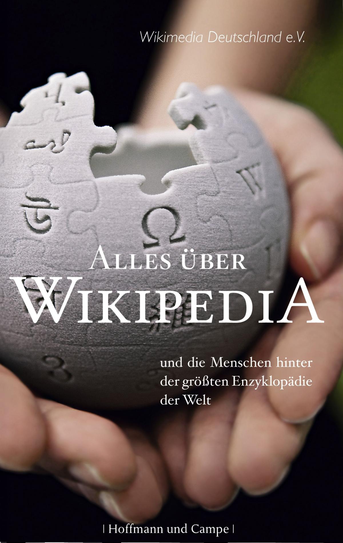 alles ber wikipedia und die menschen hinter der gr ten enzyklop die der welt wikipedia. Black Bedroom Furniture Sets. Home Design Ideas