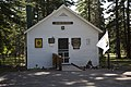Wildcat Visitor Information Center ET5A5625 (29127166361).jpg