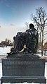 William Shakespeare Statue in Lincoln Park.JPG