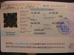 Wiza białoruska.JPG