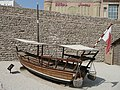 Wooden fishing boat exhibit at the Dubai Museum.jpg