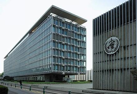 World Health Organisation headquarters%2C Geneva%2C north and west sides.