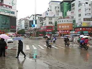 Wuyishan, Fujian - Image: Wu Yi Shan City