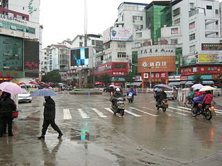 County-level city in Fujian, People