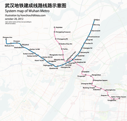 Optics Valley Subway Map For Wuhan China.China To Open First Subway Crossing Yangtze Wuhan Metro The