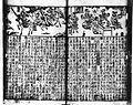 Xin quanxiang Sanguo zhipinghua032.JPG