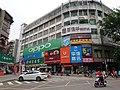 Xixiang, Bao'an, Shenzhen, Guangdong, China - panoramio (9).jpg